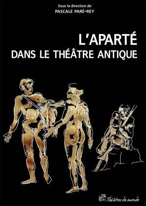 aprte_thatre_antique.jpg